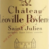 乐夫波菲庄园红葡萄酒(Chateau Leoville-Poyferre,Saint-Julien,France)