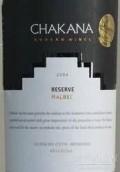 乔卡纳珍藏马尔贝克红葡萄酒(Chakana Reserve Malbec,Agrelo,Argentina)