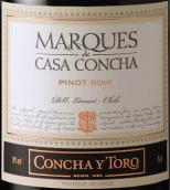 干露侯爵黑皮诺干红葡萄酒(Concha y Toro 'Marques de Casa Concha Pinot Noir,Limari ...)