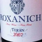 Roxanich Teran Re,Istria,Croatia