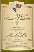 马丁沃斯曼酒庄马格瑞弗朗穆斯卡特拉小房白葡萄酒(Weingut Martin Wassmer Markgraflerland Muskateller Kabinett, Baden, Germany)