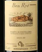 多娜佳塔酒园风之子甜白葡萄酒(Donnafugata Ben Rye Passito di Pantelleria, Sicily, Italy)