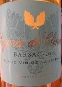 克里蒙酒庄副牌贵腐甜白葡萄酒(Cypres de Climens, Barsac, France)