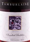 坦布雷葡萄酒爱好者无年份斯嘉丽桃红起泡酒(Tamburlaine Wine Lovers NV Scarlett Bubbles,New South Wales,...)