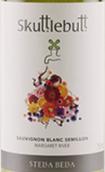 史黛拉·贝拉司卡巴长相思赛美蓉混酿白葡萄酒(Stella Bella Skuttlebutt Sauvignon Blanc Semillion, Margaret River, Western Australia)