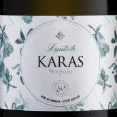 卡乐士酒庄迪尤提可半甜起泡酒(Karas Dyutich Semi-Sweet Sparkling,Armavir,Armenia)