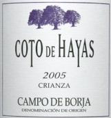 阿拉贡酒庄阿亚陈酿干红葡萄酒(Bodegas Aragonesas Coto de Hayas Crianza, Campo de Borja, Spain)