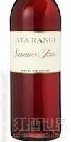 新天地盛夏桃红葡萄酒(Ata Rangi Summer Rose,Martinborough,New Zealand)