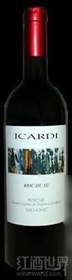 伊卡迪格丽尼奥里诺干红葡萄酒(Icardi Bric du Su Piemonte Grignolino,Piedmont,Italy)