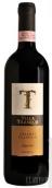 特莱斯卡奈伦托顶级精选干红葡萄酒(Villa Trasqua Nerento Gran Selezione,Chianti Classico,Italy)