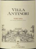 安东尼世家安东尼园红葡萄酒(Marchesi Antinori Villa Antinori Rosso Toscana IGT, Tuscany, Italy)