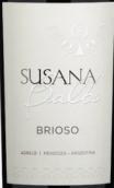 多米诺活力苏珊娜巴尔博干红葡萄酒(Dominio del Plata Susana Balbo Brioso, Agrelo, Argentina)