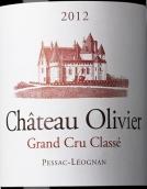 奥利弗酒庄红葡萄酒(Chateau Olivier, Pessac-Leognan, France)