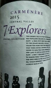 7个探险家佳美娜干红葡萄酒(7 Explorers Carmenere, Central Valley, Chile)