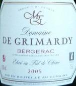 格马蒂橡木桶陈酿干红葡萄酒(Domaine de Grimardy Eleve en Fut de Chene,Bergerac,France)