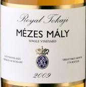 皇家托卡蜜罐托卡伊阿苏6筐贵腐甜白葡萄酒(The Royal Tokaji Wine Company Mezes Maly Tokaj 6 Puttonyos Aszu, Tarcal, Hungary)