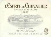 骑士酒庄精神红葡萄酒(L'Espirit de Chevalier, Pessac-Leognan, France)