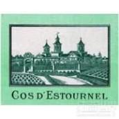 爱士图尔庄园白葡萄酒(Chateau Cos d'Estournel Blanc, Saint-Estephe, France)