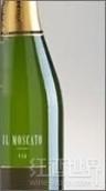 祈祷之语莫斯卡托起泡酒(Paternoster Il Moscato Spumante,Basilicata,Italy)