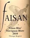 菲萨冈布拉斯长相思干白葡萄酒(Faisan Gnoo Blas Sauvignon Blanc,New South Wales,Australia)