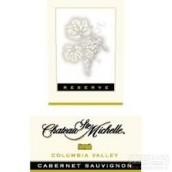 圣密夕珍藏赤霞珠干红葡萄酒(Chateau Ste. Michelle Reserve Cabernet Sauvignon, Columbia Valley, USA)