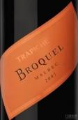 翠鹰庄精选马尔贝克干红葡萄酒(Trapiche Broquel Malbec, Mendoza, Argentina)