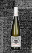 卡托尔哈尔特麝香干白葡萄酒(Muller-Catoir Haardter Muskateller Trocken,Pfalz,Germany)