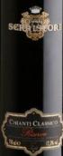 塞里斯托里经典珍藏基安帝干红葡萄酒(Conti Serristori Chianti Classico Riserva, Tuscany, Italy)