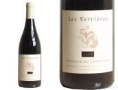 拉维里埃尔干红葡萄酒(Domaine Les Verrieres de Montagnac Coteaux du Languedoc 'Les Verrieres', Languedoc-Roussillon, France)