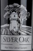 银橡木赤霞珠干红葡萄酒(Silver Oak Cabernet Sauvignon,Napa Valley,USA)