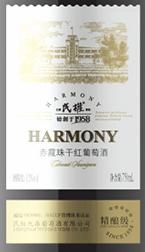 民权精酿级赤霞珠干红葡萄酒(Minquan Grand Cuvee Cabernet Sauvignon, Shangqiu, Henan)
