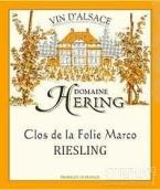 赫林酒庄疯狂马可雷司令干白葡萄酒(Domaine Hering Riesling Clos de la Folie Marco,Alsace,France)
