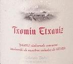 俄查尼斯查科丽桃红起泡酒(Txomin Etxaniz Txakoli Rose,Getariako Txakolina,Spain)