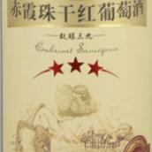 致醇三九三星橡木桶珍藏赤霞珠干红葡萄酒(Zhichun Sanjiu Three Star Barrel Age Cabernet Sauvignon,...)