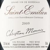 克里斯蒂安·莫伊克圣埃美隆干红葡萄酒(Christian Moueix Saint-Emilion, Bordeaux, France)