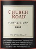 車德路酒莊桃紅葡萄酒(Church Road Rose, Hawkes Bay, New Zealand)