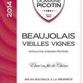碧哥潭酒庄老藤干红葡萄酒(橡木桶熟化)(Domaine Picotin Fut de Chene Vieilles Vignes La Bouteille ...)