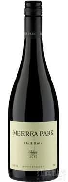 梦圆黑尔洞西拉干红葡萄酒(Meerea Park Hell Hole Shiraz,Hunter Valley,Australia)