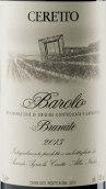 赛拉图罗西顶峰布鲁纳干红葡萄酒(Ceretto Bricco Rocche Brunate, Barolo, Italy)
