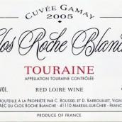 Clos Roche Blanche Touraine Cuvee Gamay,Loire,France