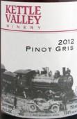 凯拓谷灰皮诺干白葡萄酒(Kettle Valley Winery Pinot Gris,Okanagan Valley,Canada)