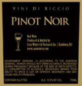 卡瓦黑皮诺干红葡萄酒(Cava Winery & Vineyard Pinot Noir, New Jersey, USA)