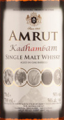 阿慕卡哈本橡木桶陈单一麦芽威士忌(Amrut Kadhambam Aged In Oak Barrels Single Malt Whisky, Bangalore, India)