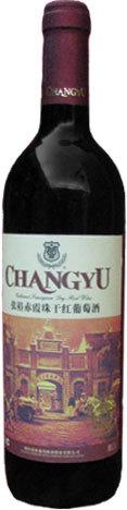 张裕赤霞珠干红葡萄酒(ChangYu Cabernet Sauvignon,Yantai,China)