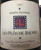 奥菲拉克酒庄波姆石红葡萄酒(Domaine d'Aupilhac Les Plos de Baumes, Vin de Pays de l'Herault, France)