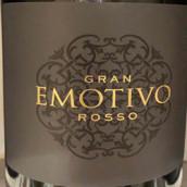 伊默提沃特级干红葡萄酒(Emotivo Gran Rosso,Veneto,Italy)