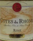 吉佳乐世家酒庄桃红葡萄酒(E.Guigal Rose,Cotes-du-Rhone,France)