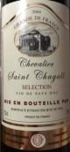 圣查高酒庄精选干红葡萄酒(Chateau Saint Chagall Selection,France)