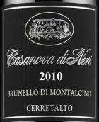 卡萨瓦赛拉托布鲁奈罗红葡萄酒(Casanova di Neri Cerretalto Brunello di Montalcino DOCG,...)