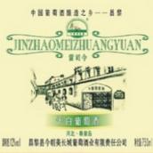 今朝美庄园雷司令干白葡萄酒(Jin Zhao Mei Riesling,Changli,China)